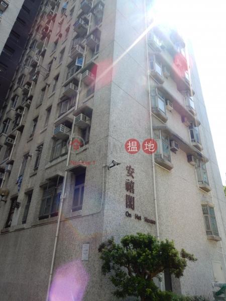 兆禧苑 (Siu Hei Court) 屯門|搵地(OneDay)(4)