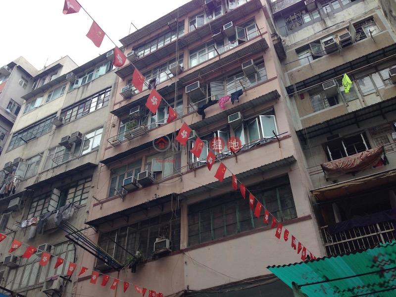 廟街195-197號 (195-197 Temple Street) 佐敦|搵地(OneDay)(3)