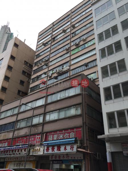 福安工廠大廈 (Fuk On Factory Building) 大角咀|搵地(OneDay)(3)