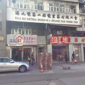 汝州街5-7號,太子, 九龍