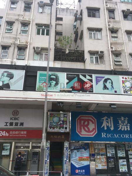 Ying Cheung Building (Ying Cheung Building) Yuen Long|搵地(OneDay)(3)