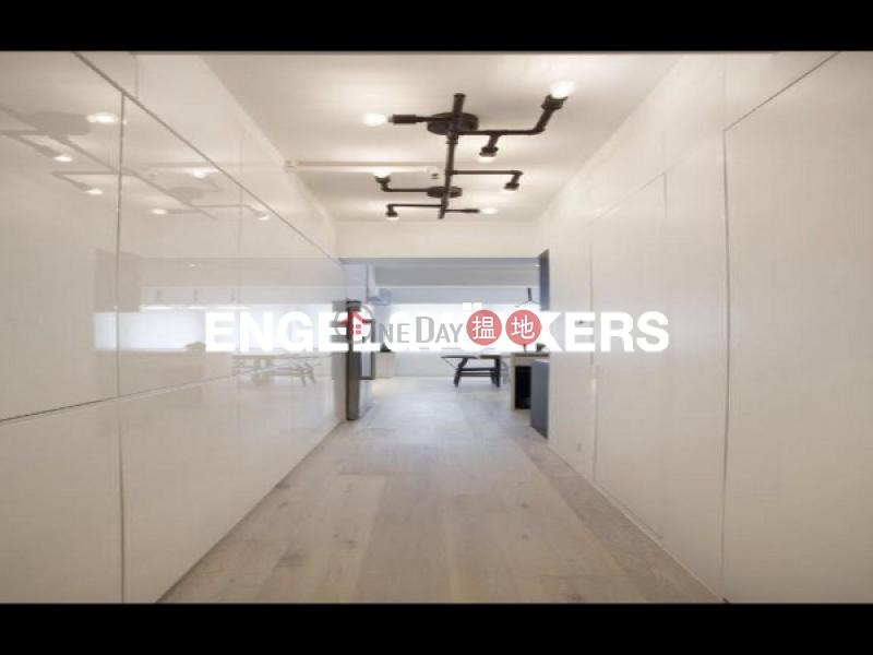 香港搵樓|租樓|二手盤|買樓| 搵地 | 住宅|出售樓盤|上環兩房一廳筍盤出售|住宅單位
