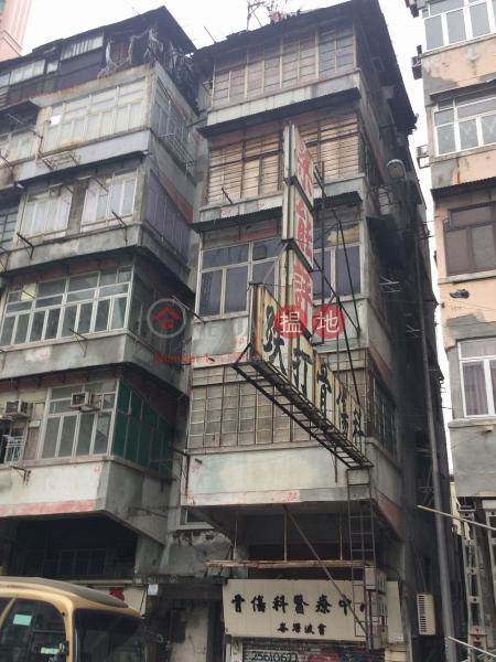28 Tonkin Street (28 Tonkin Street) Sham Shui Po|搵地(OneDay)(1)