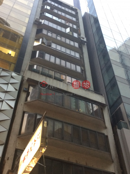 Lee Man Commercial Building (Lee Man Commercial Building) Sheung Wan|搵地(OneDay)(2)