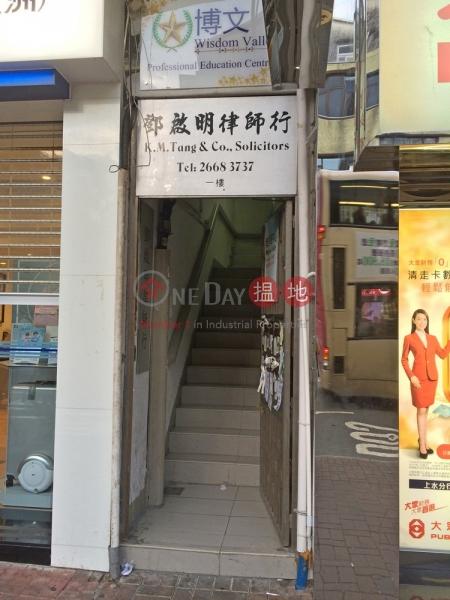 San Fung Avenue 97 (San Fung Avenue 97) Sheung Shui 搵地(OneDay)(1)