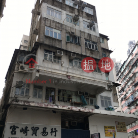 33 Maple Street,Sham Shui Po, Kowloon