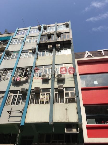 14 Yan Hing Street (14 Yan Hing Street) Tai Po|搵地(OneDay)(1)