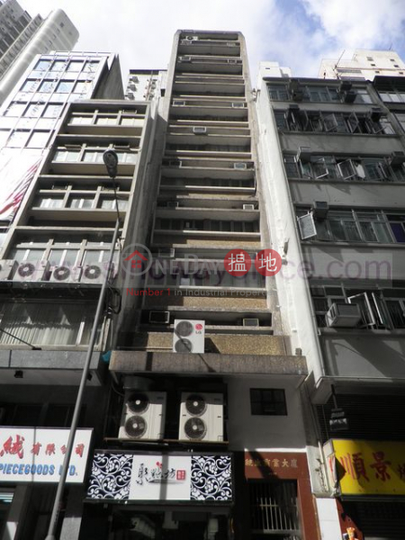 800sq.ft Office for Rent in Sheung Wan, Tung Seng Commercial Building 統生商業大廈 Rental Listings | Western District (H000348714)