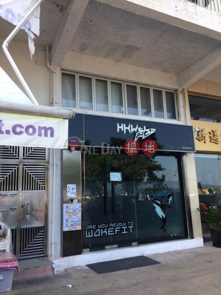 102 Man Nin Street (102 Man Nin Street) Sai Kung|搵地(OneDay)(1)