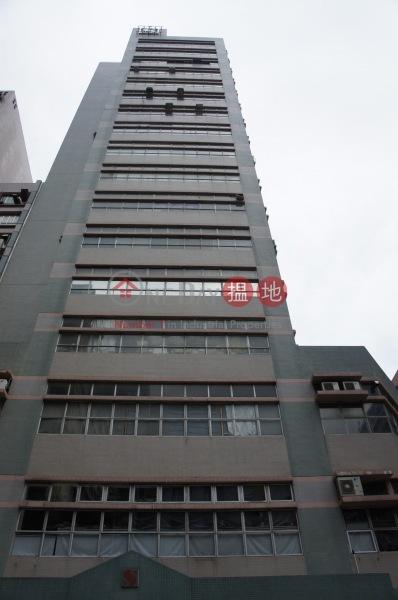 Vogue Centre (Vogue Centre) Cheung Sha Wan|搵地(OneDay)(5)