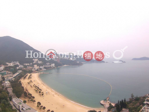 3 Bedroom Family Unit for Rent at Repulse Bay Apartments|Repulse Bay Apartments(Repulse Bay Apartments)Rental Listings (Proway-LID9234R)_0