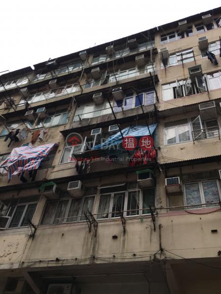 1071 Canton Road (1071 Canton Road) Mong Kok|搵地(OneDay)(1)