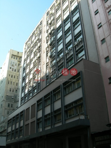 Ideal Centre (Ideal Centre) Kwun Tong|搵地(OneDay)(1)