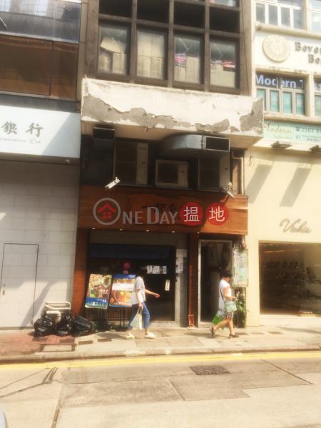 域多利皇后街2號 (2 Queen Victoria Street) 中環|搵地(OneDay)(2)