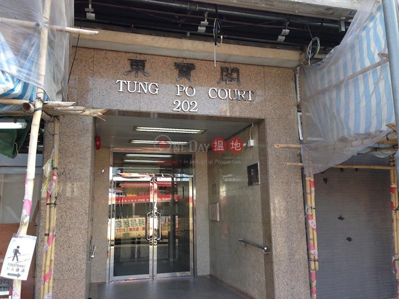 東寶閣 (Tung Po Court) 油麻地|搵地(OneDay)(1)