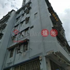 Hoi Chau Mansion|海德樓
