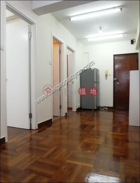 建利大廈|灣仔區建利大樓(Kin Lee Building)出售樓盤 (A065613)_0