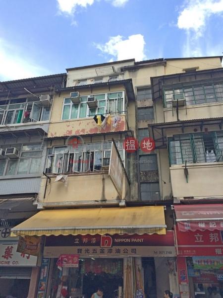 巡撫街16號 (Tsun Fu Street 16) 上水|搵地(OneDay)(2)