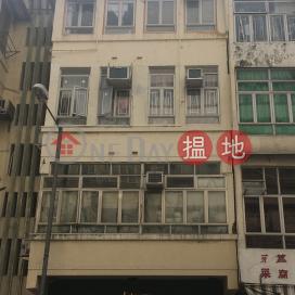 65 Fuk Lo Tsun Road,Kowloon City, Kowloon