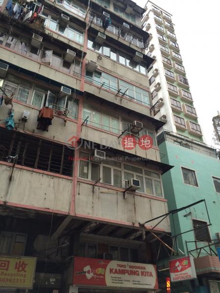 258 Tai Nan Street (258 Tai Nan Street) Sham Shui Po|搵地(OneDay)(1)