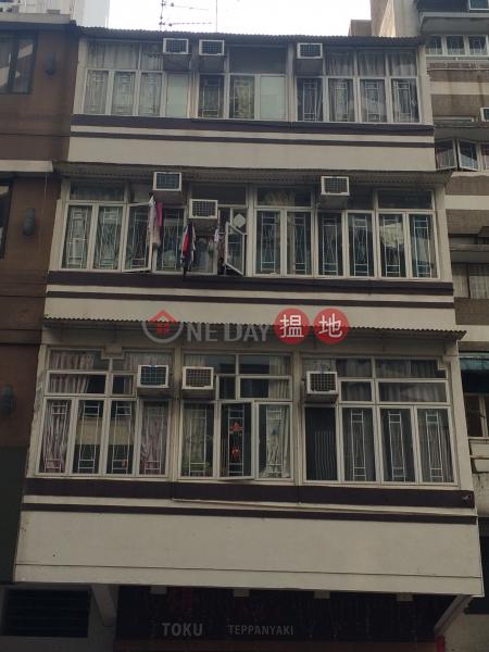 57 Fuk Lo Tsun Road (57 Fuk Lo Tsun Road) Kowloon City|搵地(OneDay)(1)
