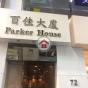 百佳大廈 (Parker House) 中區|搵地(OneDay)(2)