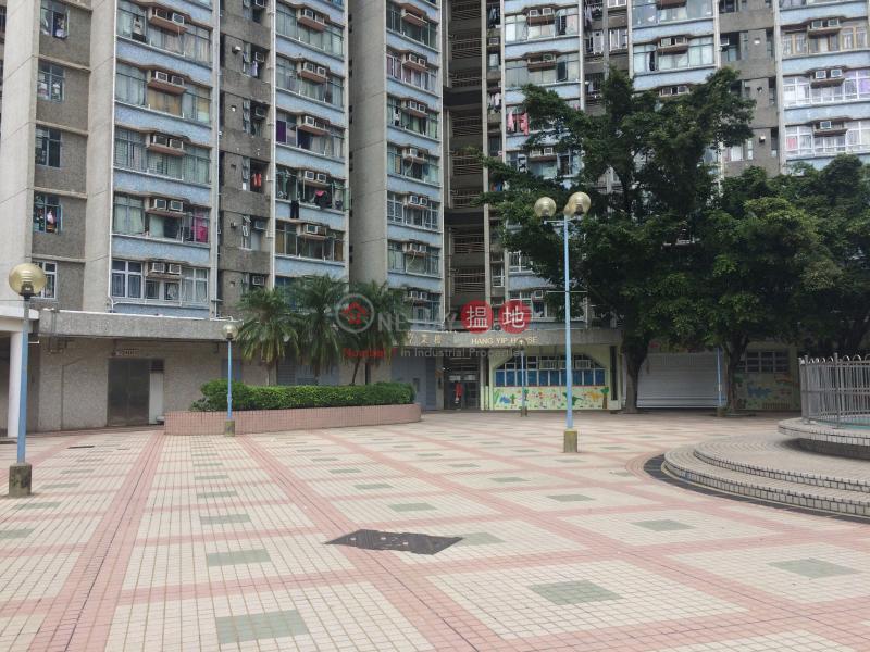 Cheung Hang Estate - Hang Yip House (Cheung Hang Estate - Hang Yip House) Tsing Yi|搵地(OneDay)(3)