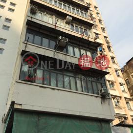 318 Tung Chau Street|通州街318號