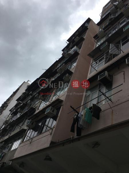 186D Hai Tan Street (186D Hai Tan Street) Sham Shui Po 搵地(OneDay)(3)