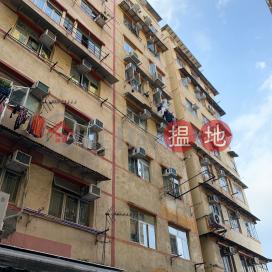 27 Ying Yeung Street,To Kwa Wan, Kowloon