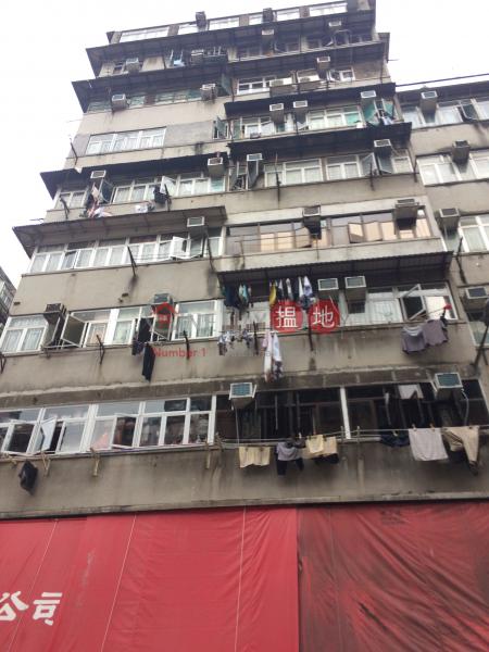 8-10 Shing On Street (8-10 Shing On Street) Sai Wan Ho|搵地(OneDay)(1)