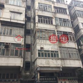 石排灣道91號,田灣, 香港島