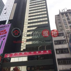Silvercorp International Tower,Mong Kok, Kowloon