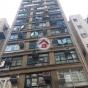 Arthur Commercial Building (Arthur Commercial Building) Yau Tsim Mong|搵地(OneDay)(1)