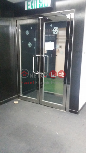 Well Fung Industrial Centre, Well Fung Industrial Centre 和豐工業中心 Rental Listings | Kwai Tsing District (wingw-04305)
