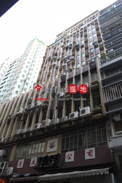 Heep Kee Commercial Building, Heep Kee Commercial Building 協基商業大廈 Sales Listings | Western District (comfo-03312)