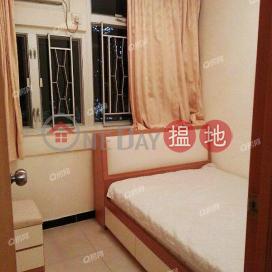 Ho Ming Court | 2 bedroom Low Floor Flat for Sale|Ho Ming Court(Ho Ming Court)Sales Listings (XGXJ611900809)_0