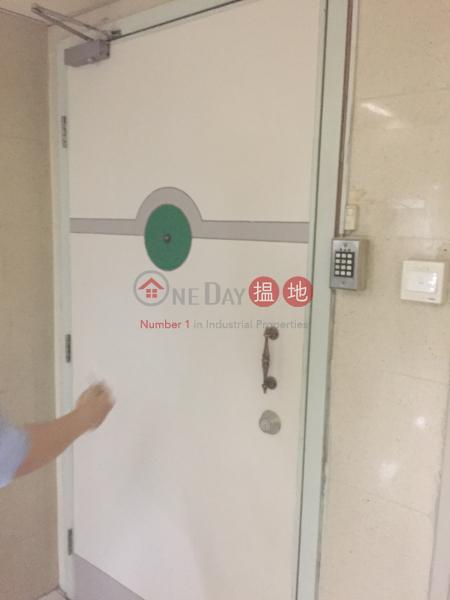 香港搵樓 租樓 二手盤 買樓  搵地   工業大廈出租樓盤 荃灣達貿中心