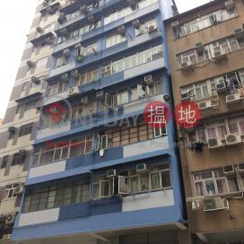 67 Yu Chau Street|汝州街67號