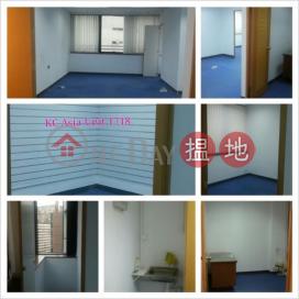 Studio Flat for Sale in Kwai Chung