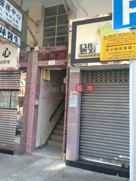Kut Hing House (Kut Hing House) Tai Wai|搵地(OneDay)(2)