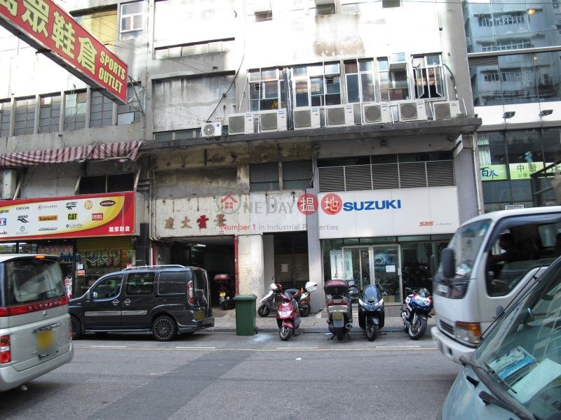 景雲工廠大廈 (King Wan Industrial Building) 觀塘|搵地(OneDay)(4)