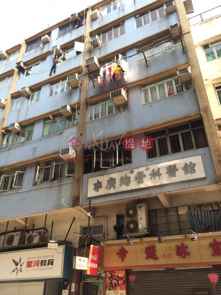 King Sing House (King Sing House) Tai Wai|搵地(OneDay)(2)