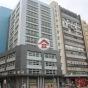 和興工業大廈 (Woo Hing Industrial Building) 九龍城浙江街18號 - 搵地(OneDay)(1)