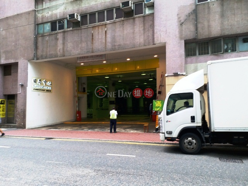 Spacious unit in Sunbeam Center, Shing Yip Street for sale 27 Shing Yip Street | Kwun Tong District Hong Kong, Sales, HK$ 79.45M