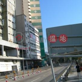 Tsuen Wan Industrial Centre|荃灣工業中心