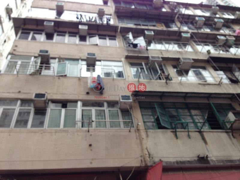 廣東道1061-1063號 (1061-1063 Canton Road) 旺角|搵地(OneDay)(2)