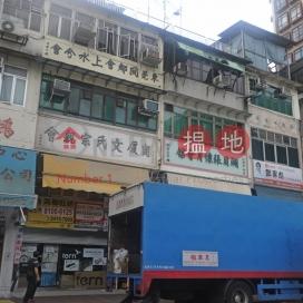 San Fung Avenue 27|新豐路27號