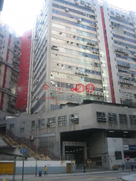 宏達工業中心 葵青宏達工業中心(Vanta Industrial Centre)出租樓盤 (play5-04974)
