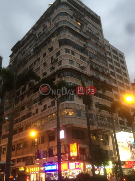 Majestic House (Majestic House) Tsim Sha Tsui|搵地(OneDay)(1)